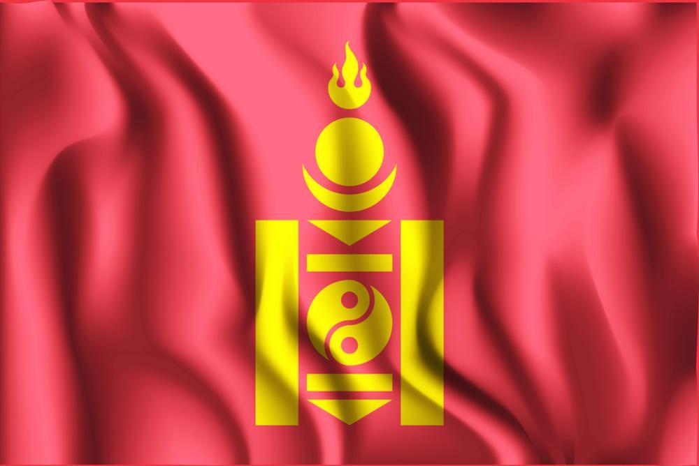 Mongolian language