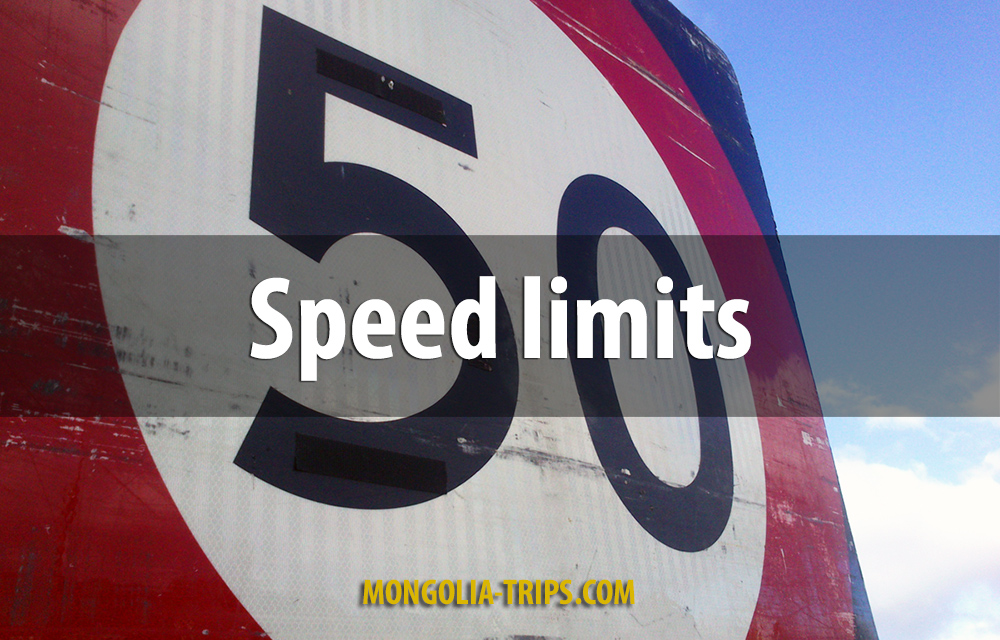 how to know speed limit